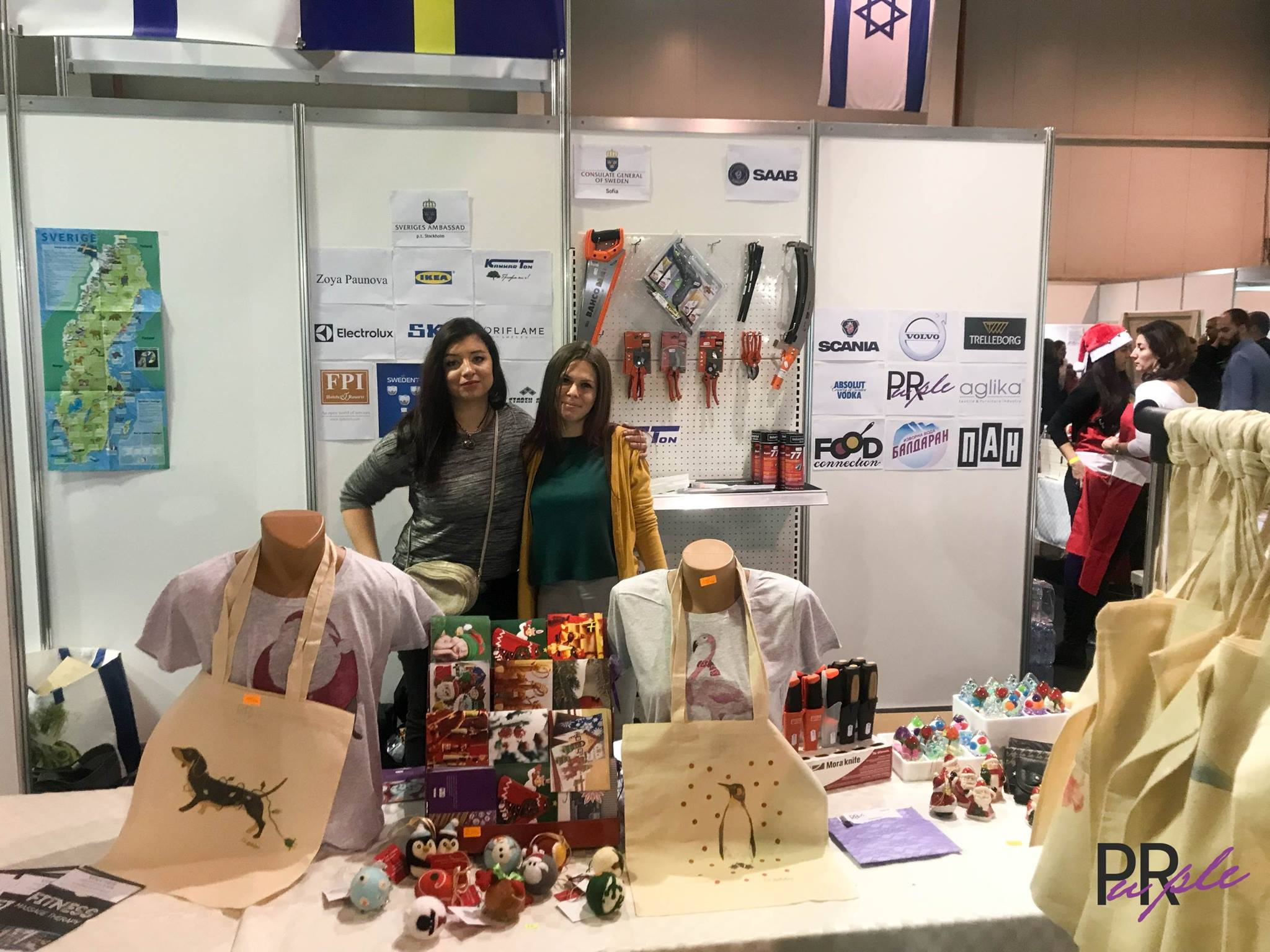 1-23rd-IWC-Charity-Bazaar-Christmas-The-world-comes-to-you-IEC-Sofia-Purple-PR-campaign