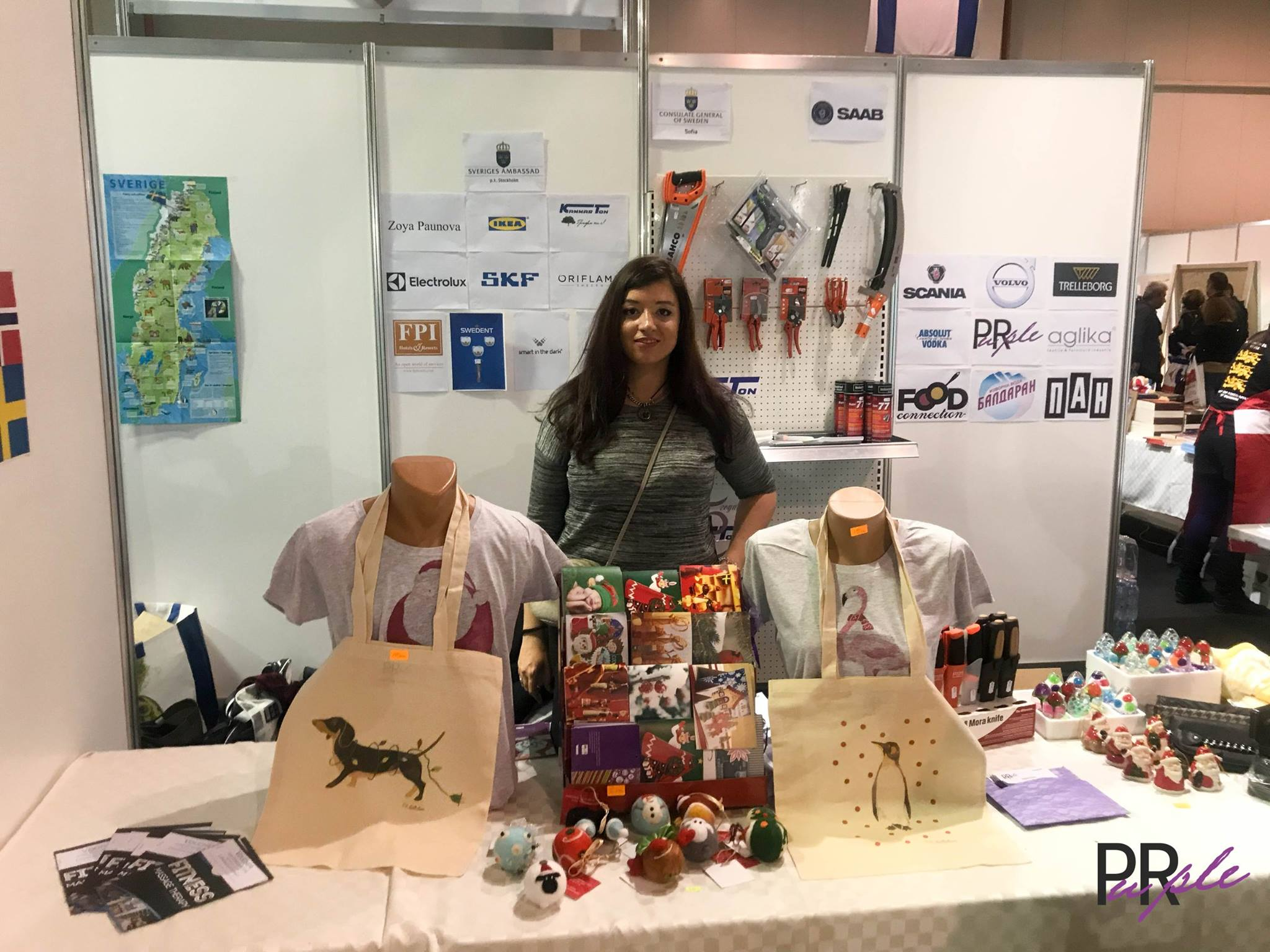 8-23rd-IWC-Charity-Bazaar-Christmas-The-world-comes-to-you-IEC-Sofia-Purple-PR-campaign