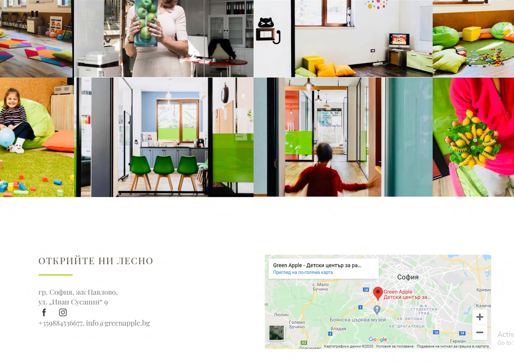 Green Apple site design 3